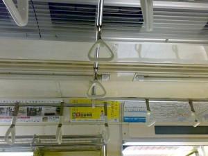 daingai-2008-03-09t18-14-57-2